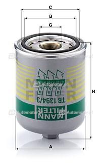 Kaseta osuszacza powietrza, system pneumatyczny MANN-FILTER TB 1394/3 X